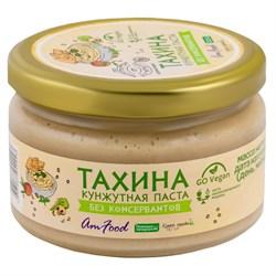 Тахина традиционная, 200г, Полезные продукты