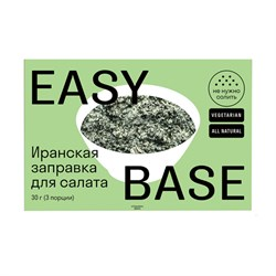 Заправка для салата Иранский с мятой, 30г, Easy base