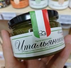 Паста закусочная Итальянская, 200г, Урбечная