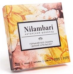 Шоколад горький Дикий апельсин, 65 г, Nilambari
