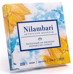 Шоколад молочный без сахара, 65 г, Nilambari