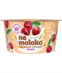 Йогурт овсяный Вишня, 130г, Немолоко