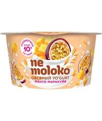 Йогурт овсяный Манго-маракуйя, 130г, Немолоко