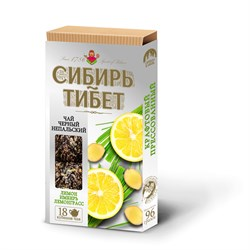 Чай Сибирь-Тибет лемонграсс и имбирь, 96г, Иван да