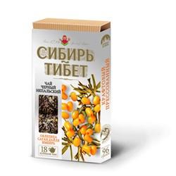 Чай Сибирь-Тибет облепиха и саган дайля, 96г, Иван да