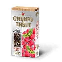 Чай Сибирь-Тибет малина и мята, 96г, Иван да
