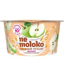 Йогурт овсяный Яблоко-овсяные хлопья, 130г, Немолоко