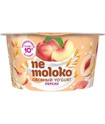 Йогурт овсяный Персик, 130г, Немолоко
