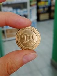 Сувенирные монетки ручной чеканки Да-Нет