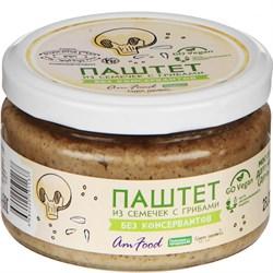 Паштет из семечек с грибами, 200г, Полезные продукты