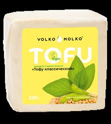 Тофу классический, 250г, ВолкоМолко