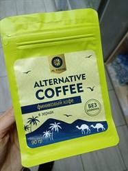 Финиковый кофе в зернах, 90г, Алтибар