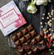 Шоколад молочный с клубникой, 65 г, Nilambari - фото 17459