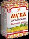 Мука пшеничная высший сорт, 2кг, Дивинка - фото 17499